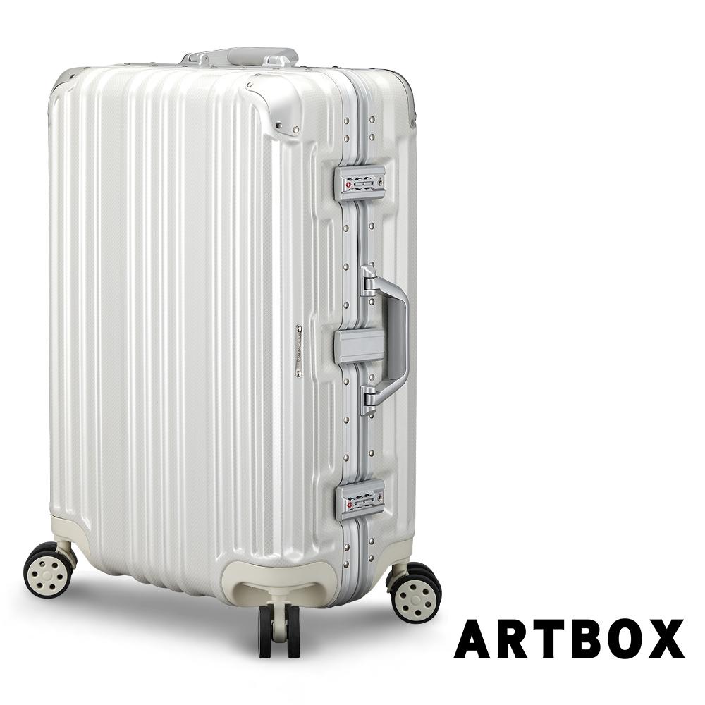 【ARTBOX】格旅莫蘭迪 29吋平面凹槽鏡面鋁框行李箱 (白色)