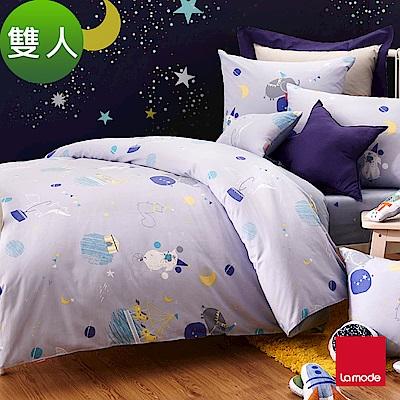 La Mode寢飾 太空馬戲團環保印染100%精梳棉磨毛兩用被床包組(雙人)