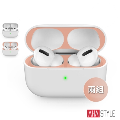 AHAStyle AirPods Pro 專用防塵貼 (鎳金材質) 2組入
