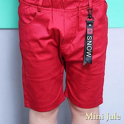 Mini Jule 褲子 字母掛飾後徽章貼布鬆緊短褲(棗紅)