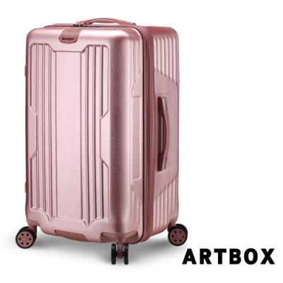 【ARTBOX】城市序曲  25吋海關鎖運動胖胖行李箱(玫瑰金)