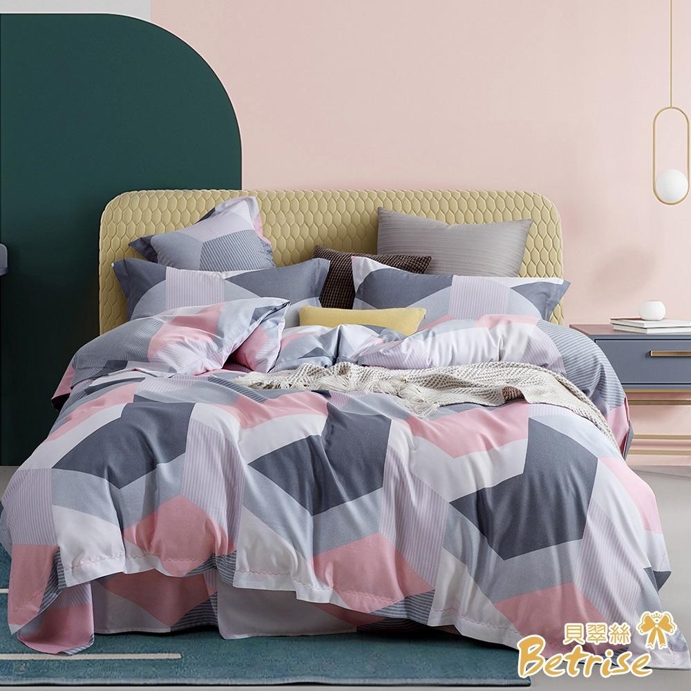 Betrise繽紛粉彩 單人全舖棉 3M專利天絲吸濕排汗三件式兩用被厚包組