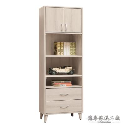 D&T 德泰傢俱 Ariva白橡簡約2尺兩門雙抽高書櫃 -60x40x186cm