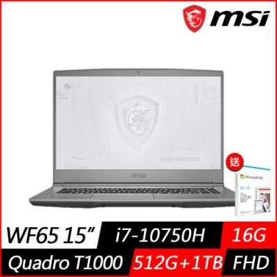 (M365組合) MSI 微星 WF65 10TI 15.6吋電競筆電 (i7-10750H六核心/T1000 4G獨顯/16G/512G PCIe SSD+1TB/Win10 Pro)