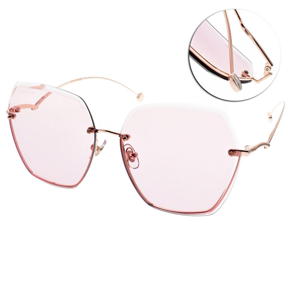 MOLSION太陽眼鏡 Angelababy代言/金 #MS7067 B31
