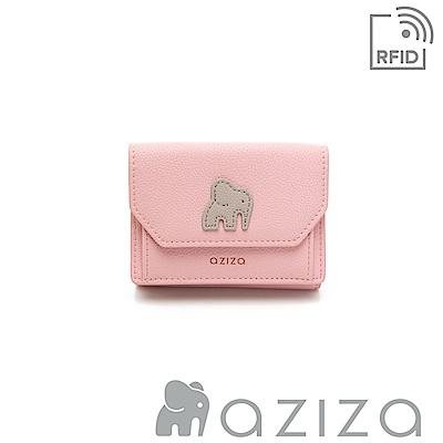 aziza ADELA三折短夾 粉色