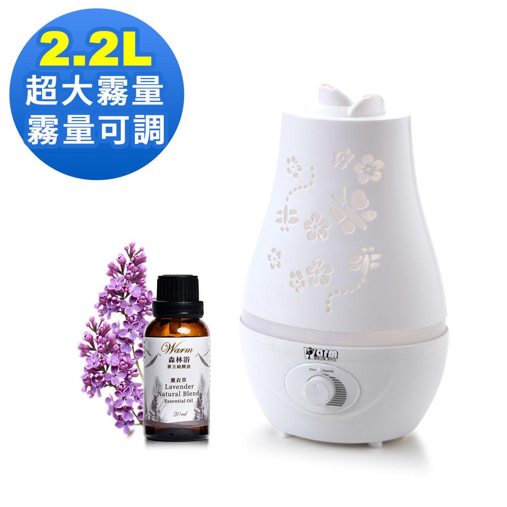 Warm雙噴頭香氛負離子超音波水氧機W-220白+澳洲單方純精油30mlx1瓶