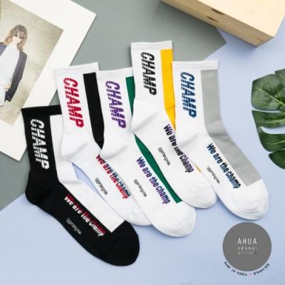 阿華有事嗎 韓國襪子 撞色CHAMP中筒襪(男)  韓妞必備長襪 正韓百搭純棉襪