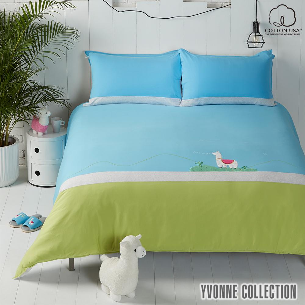 YVONNE COLLECTION 羊駝加大三件式被套+枕套組-藍/綠 @ Y!購物