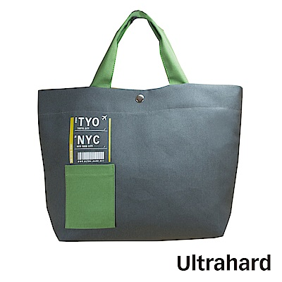 Ultrahard Traveler Destn兩用托特包-東京(綠灰)