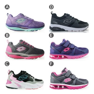 【時時樂限定】LOTTO 義大利 女 健步美體鞋/復古運動鞋/氣墊健走鞋-6款任選