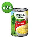 綠巨人 珍珠玉米醬 418gx24罐/箱