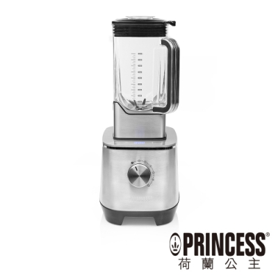 PRINCESS荷蘭公主高效能食物調理機219500