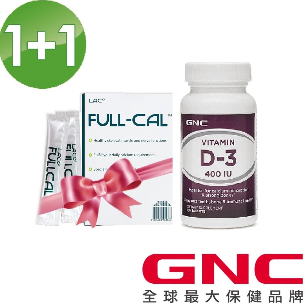 GNC健安喜 鈣有骨氣 維他命D 100錠+優鎂鈣輕巧包