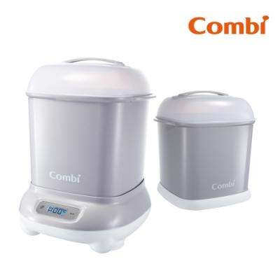 回饋5%超贈點【Combi】Pro 360高效消毒烘乾鍋+保管箱組