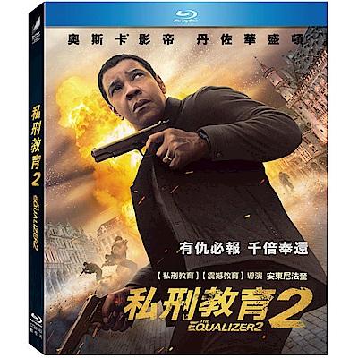 私刑教育2  The Equalizer 2  藍光  BD