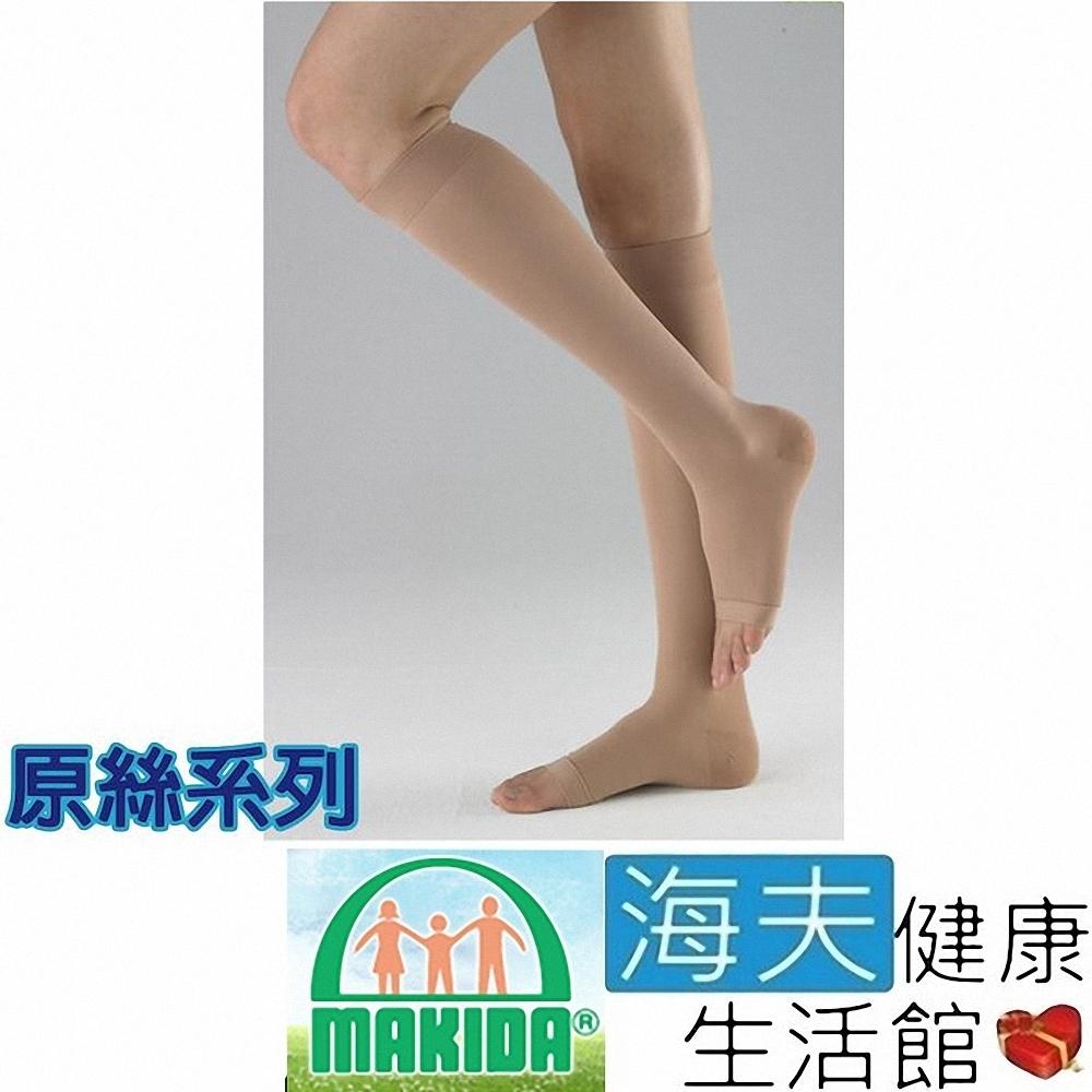 MAKIDA醫療彈性襪 未滅菌 海夫健康生活館 吉博 彈性襪 140D 原絲系列 小腿襪 露趾_121H
