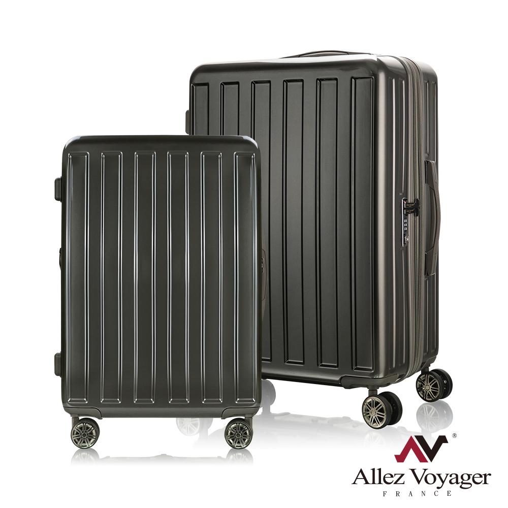 法國奧莉薇閣 24+28吋兩件組行李箱 PC大容量硬殼旅行箱 貨櫃競技場(深灰)