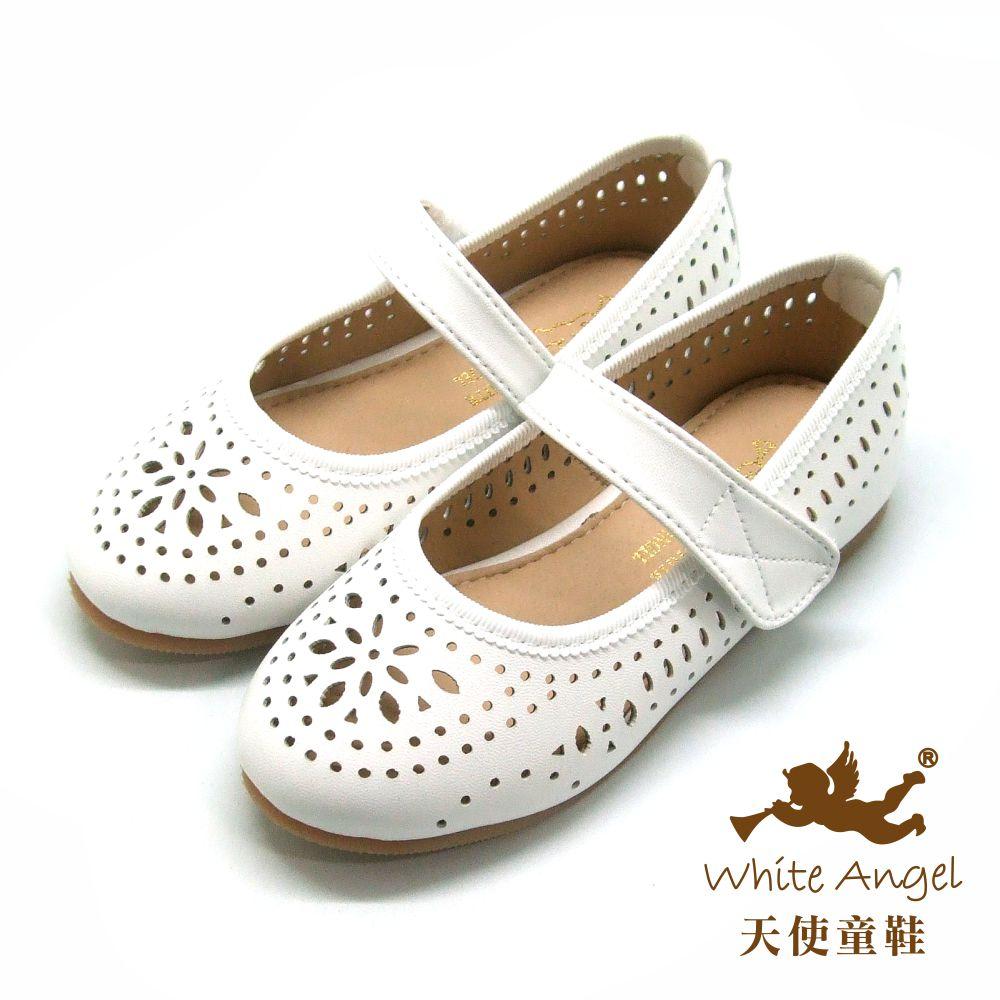 天使童鞋 瑪格麗特洞洞公主鞋 JU87-06 白