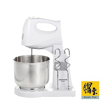 鍋寶 手提/立式兩用食物攪拌機 HA-3018
