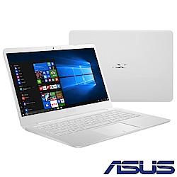 ASUS E406MA 14吋筆電 (N5000/4G/128G/Win10H(S)