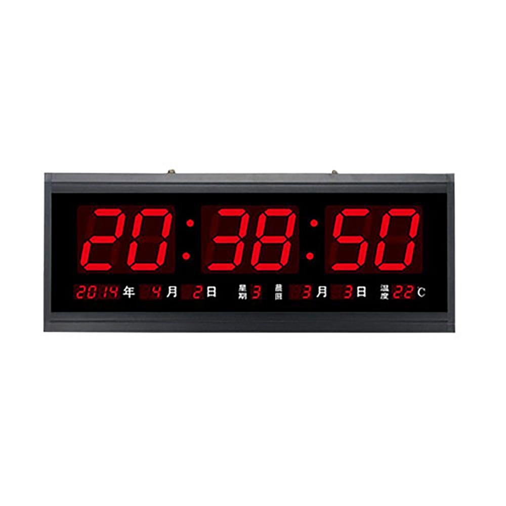 超大字幕電子掛鐘(HT4819SM)-48x18.5cm