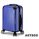 【ARTBOX】漂流詩歌 19吋剎車輪TSA海關鎖行李箱(寶藍)
