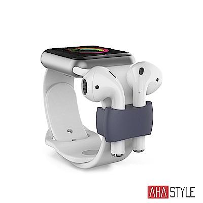 AHAStyle AirPods 耳機錶帶防丟收納套 深藍色