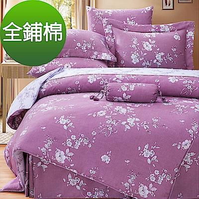 Saint Rose 莉薇特 雙人100%純天絲全鋪棉床包兩用被套四件組