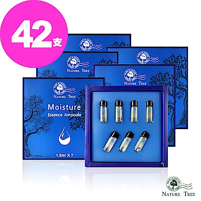 Nature Tree 保濕安瓶42支