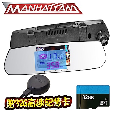 MANHATTAN RS10G GPS測速預警 行車紀錄器-快速到貨