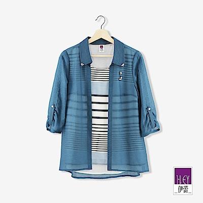 ILEY伊蕾 配色外套假兩件條紋上衣(藍)