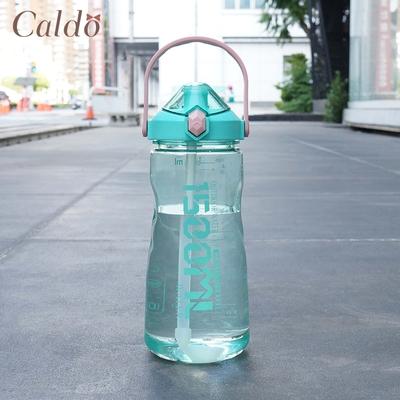 【Caldo卡朵生活】糖果色大容量吸管水壺 1500ML(快)