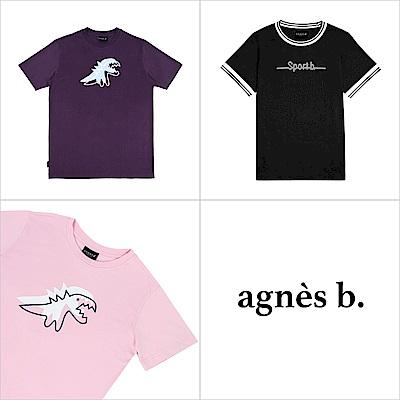 Agnes b. 新款恐龍圓領上衣