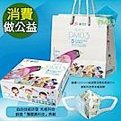 衛風-公益PM0.3奈米薄膜口罩禮盒-素色款(公益禮盒-大象紋-30入)