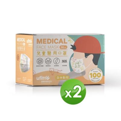 善存 醫用口罩(未滅菌)(雙鋼印)-兒童平面 森林動物(50入/盒x2)