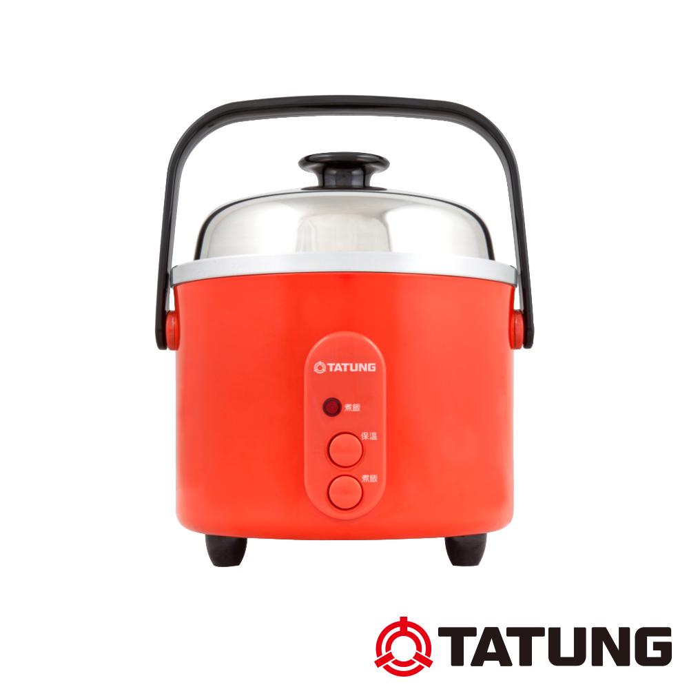 TATUNG大同 3人份不鏽鋼內鍋電鍋-朱紅色(TAC-03S-D)