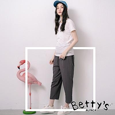 betty's網路款 腰間鬆緊口袋休閒寬褲(深灰色)