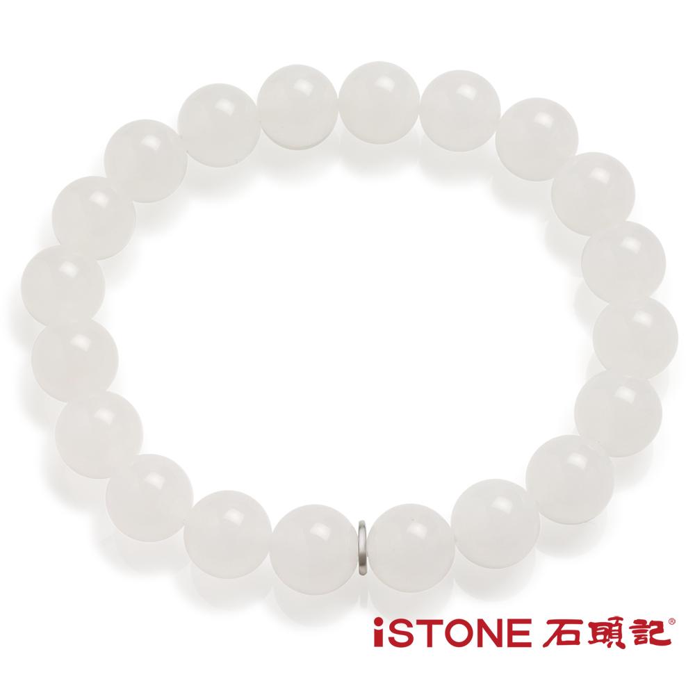 石頭記 白玉手鍊-品牌經典-10mm