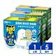 1主體+5補充 | 雷達 佳兒護薄型液體電蚊香器-柔光版*1 +佳兒護補充瓶45ml*5 product thumbnail 1
