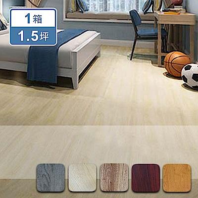 仿實木吸音防潮自黏式地板(1箱/1.5坪)