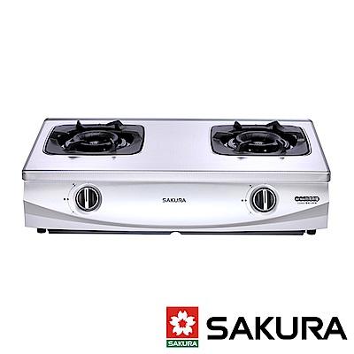 【自助價不含安裝】櫻花牌 SAKURA 雙炫火珍珠壓紋 瓦斯台爐 G-5900S