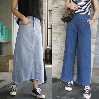 [時時樂限定] 就是要顯瘦!多款寬褲牛仔裙單一特價