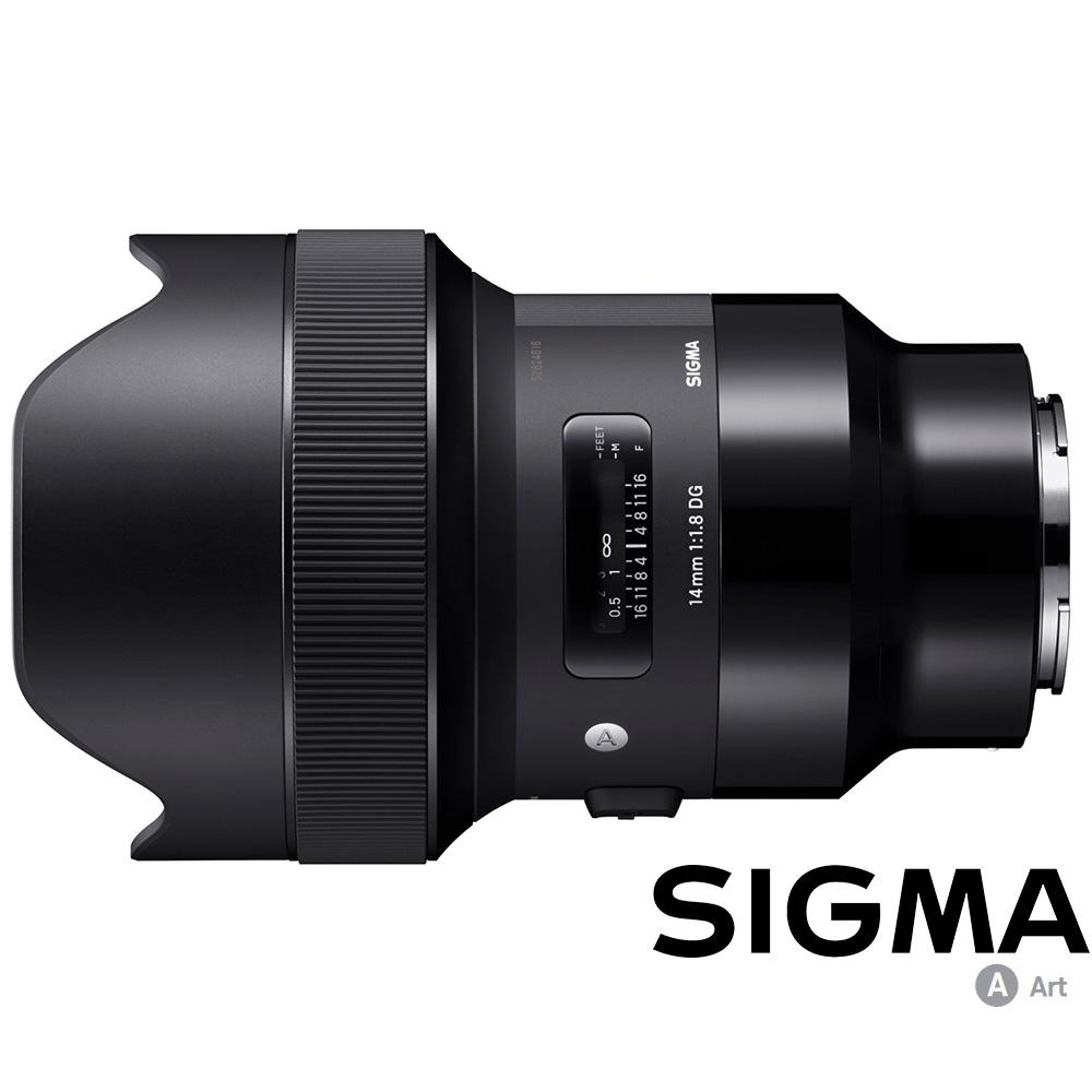 SIGMA 14mm F1.8 DG HSM Art for SONY E-MOUNT / 接環 (公司貨)