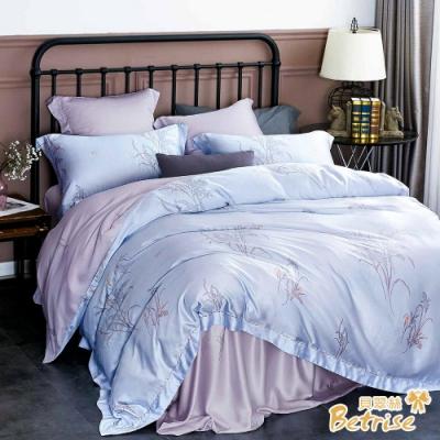 Betrise你在  特大-植萃系列100%奧地利天絲四件式兩用被床包組