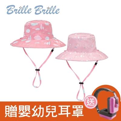 【Brille Brille】雙面防曬帽-夢幻農莊