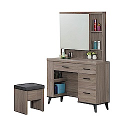 文創集 波可3.2尺側推鏡面化妝台/鏡台(含化妝椅)-97X40.2X162.6cm免組