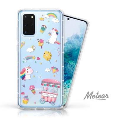 Meteor Samsung Galaxy S20+ 奧地利水鑽殼 - 棉花糖獨角獸