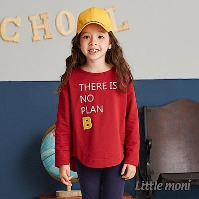Little moni 運動學院風上衣(2色可選)