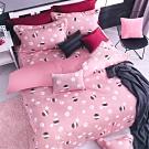 Carolan 圓點節奏-粉  加大五件式純棉床罩組(台灣製)